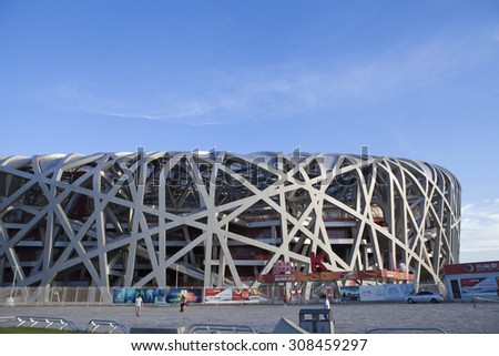 BEIJING-August 4. Bird's Nest on a summer day. The Bird's Nest is a stadium in Beijing, China, especially designed for use throughout the 2008 Summer Olympics and Paralympics. Beijing, August 4, 2015.