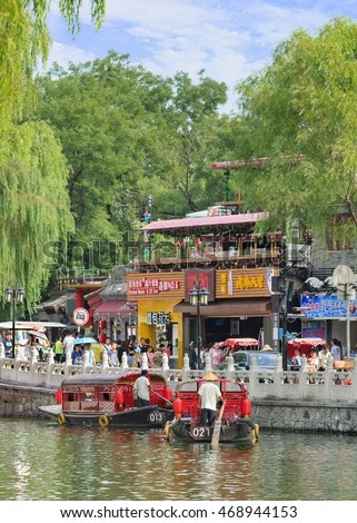 BEIJING-AUGUST 14, 2016. Houhai area during tourist season. It is very popular among foreign tourists visiting Beijing and is often visited by expatriate community and younger generations of locals.