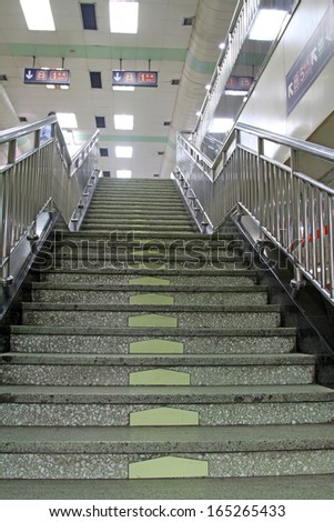 BEIJING - AUGUST 29: The stairs in the subway station tian'anmen east square on august 29, 2011, beijing, china.