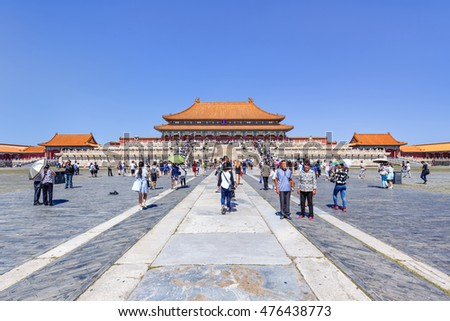 BEIJING-AUGUST 28, 2016. Tourism at Palace Museum (Forbidden City). It was listed World Heritage Site in 1987 by UNESCO as the largest collection of preserved ancient wooden structures in the world.