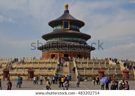 Beijing China - 14 Apr 2011: A crowd visiting Tiantan or Temple of Heaven