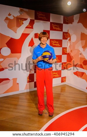 BEIJING, CHINA - APR 6, 2016: Lang Ping at Beijing Madame Tussauds wax museum. Marie Tussaud was born as Marie Grosholtz in 1761