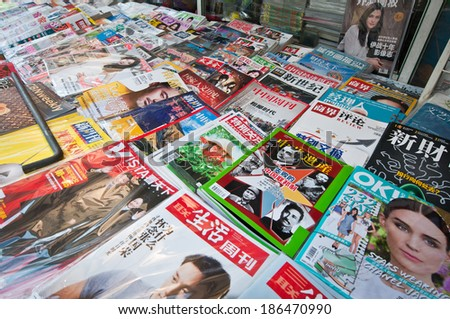 BEIJING, CHINA - APRIL 1: a lot of Chinese magazines on a newsstand in Beijing on April 1, 2013 in Beijing - stock photo