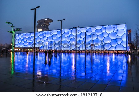 BEIJING,CHINA - APRIL 01 ,2011 : Beijing National Aquatics Center at night in Beijing, China. The center was established for the 2008 Summer Olympics and Paralympics. - stock photo
