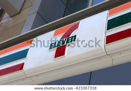 BEIJING, CHINA - APRIL 4, 2016: 7-Eleven store sign; 7-Eleven was founded in 1927 and is an international chain of convenience stores.  - stock photo