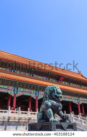 Beijing, China - April 29, 2015: Forbidden City, Beijing, China. Bronze lion near the Gate of Supreme Harmony