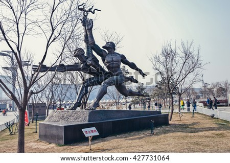 Beijing, China - April 2nd, 2013: runner statue in Olympic Green olympic park in Chaoyang District - stock photo