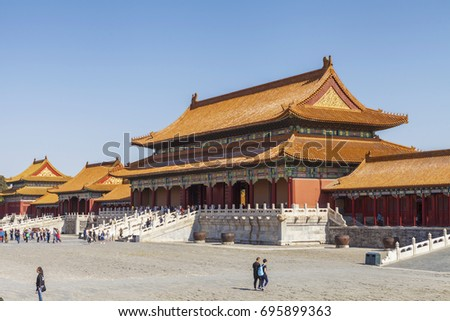 Beijing-China-April 26, 2017 The Forbidden City in Beijing, China.April 26, 2017,beijing,china.