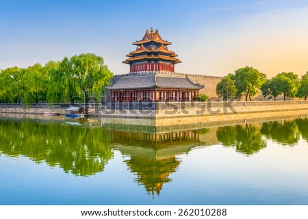 Beijing, China at the outer moat corner of the Forbidden City. - stock photo