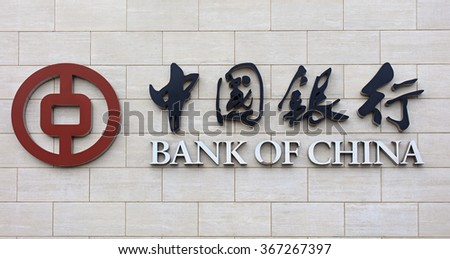 BEIJING, CHINA-AUG. 29, 2015: Bank of China sign. Bank of China (BOC) is one of the five biggest state-owned commercial banks of China and it is the second largest lender in China overall.
