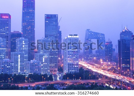 Beijing-China- August 20, Beijing city center, the office building of CBD , night view,on August 20, 2015 Beijing, China
