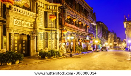 Beijing, China -  August 18, 2015: Dazhalan(Dashilar) Subdistrict Commercial Street. Located in Beijing, China. - stock photo