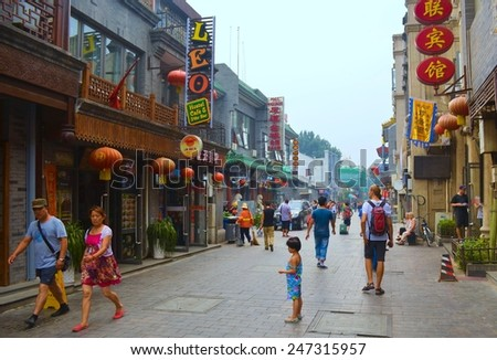 BEIJING, CHINA, AUGUST 21, 2013: ordinary life of the one of the minor quarters of chinese capital beijing.