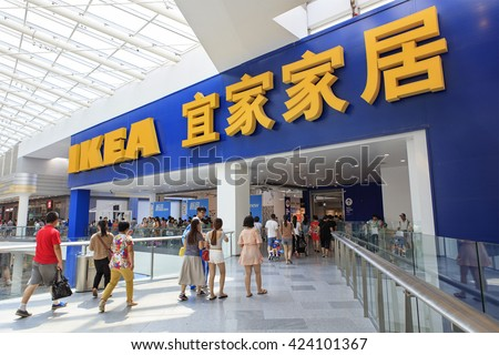 BEIJING, CHINA - AUGUST 16, 2015:  People are seen at the entrance of an IKEA store; IKEA is the world's largest furniture retailer and was founded in Sweden in 1943