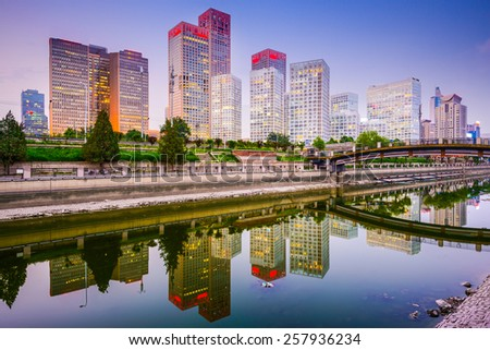 Beijing, China cityscape skyline. - stock photo