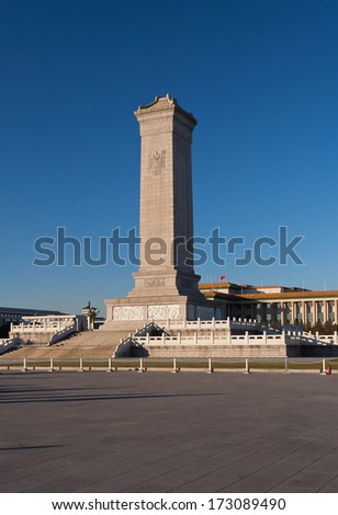BEIJING, CHINA - DEC 5: Monument to People's Heroes on Tiananmen Square on Dec 5, 2013. It erected monument of People's Republic of China to martyrs of revolutionary struggle during the 19th and 20th