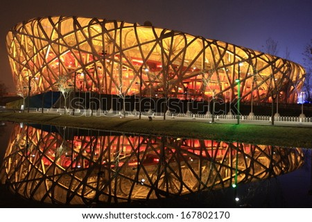 BEIJING, CHINA - DECEMBER 2: Beijing Olympic Stadium on December 2, 2009 in Beijing, China. It is most visited stadiums in Beijing and serves as a national sports symbol.  - stock photo