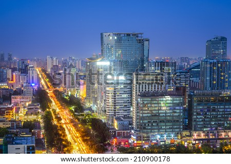 Beijing, China downtown cityscape at night. - stock photo