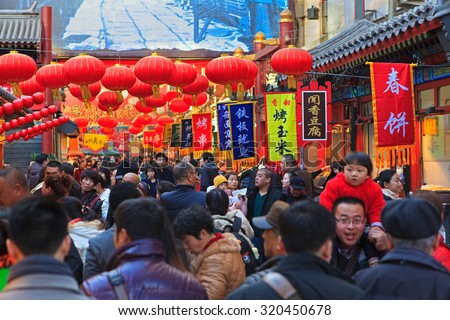 BEIJING, CHINA - FEBRUARY 17, 2015: People crowd the Wangfujing snack street ahead of Chinese New Year celebrations, the year of the sheep, which starts on February 19 this year.   - stock photo
