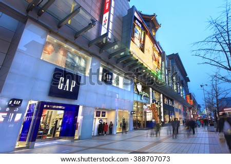 BEIJING, CHINA-FEBRUARY 21, 2016: Wangfujing Street at dusk. Wangfujing is a 700-year-old commercial street; itâ??s about 810 meters long and 40 meters wide.