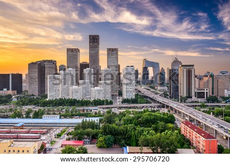 Beijing, China financial district at dusk. - stock photo