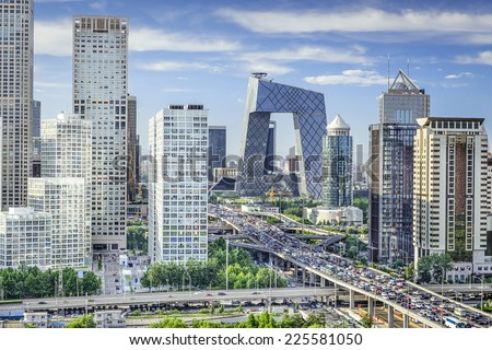 Beijing, China Financial District Skyline. - stock photo