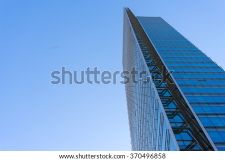 BEIJING, CHINA- JAN 31 2016: Buildings at Central Business District, Guomao area, in Beijing. The area is the commercial heart of North China and features modern architecture and high end shopping.