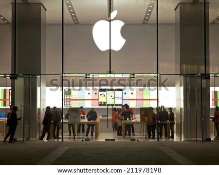 BEIJING, CHINA - JANUARY 12, 2014: Apple store in China Central Place in Chaoyang district. This store was opened on Friday and is Apple's fourth store in Beijing.   - stock photo