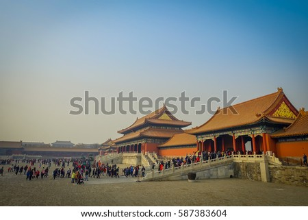 BEIJING, CHINA - 29 JANUARY, 2017: Beautiful temple building inside forbidden city, typical ancient Chinese architecture, nice blue sky.
