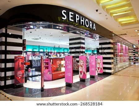BEIJING, CHINA - JANUARY 24, 2015: Sephora store; Sephora is a French brand and chain of cosmetics stores, operates over 1,700 stores in 30 countries, over $4 billion in revenue as of 2013 - stock photo