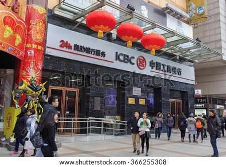 BEIJING, CHINA - JANUARY 10, 2016: Unidentified people are seen around an ICBC branch; Industrial and Commercial Bank of China Ltd. (ICBC) is the largest bank in the world by total assets.  - stock photo