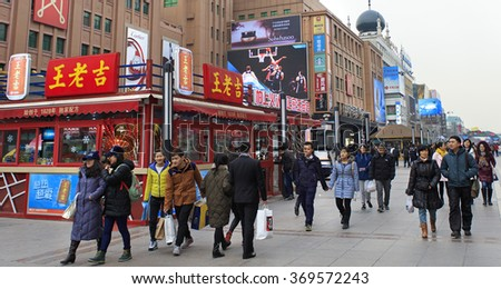 BEIJING, CHINA - JANUARY 10, 2016: Unidentified people enjoy themselves around Wangfujing street. Wangfujing is a 700-year-old commercial street; itâ??s about 810 meters long and 40 meters wide.