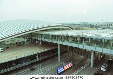 Beijing - China - January 18 ,2017:View in interior Beijing Capital Airport Terminal 3, the world's largest airport terminal-building complex built in a single phase with 986,000 m2 floor.