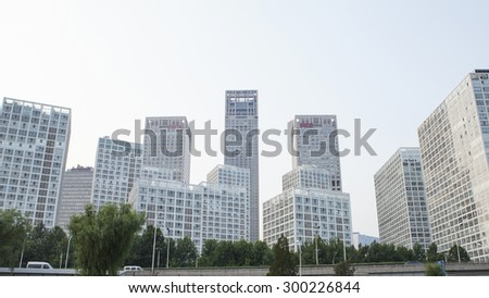 Beijing-China- July 05, Beijing city center, the office building of CBD , night view,on July 05, 2015 Beijing, China.
