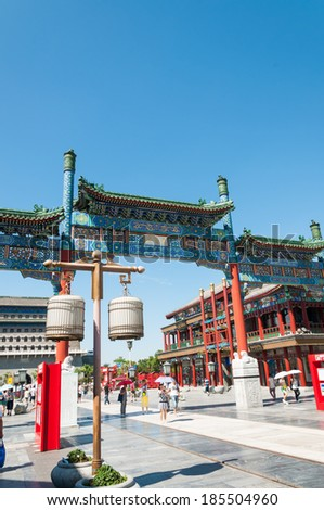 BEIJING, CHINA - JULY 28: Qianmen Street is an historic shopping area next to Tiananmen Square. Photo taken July 28, 2013 in Beijing, China.
