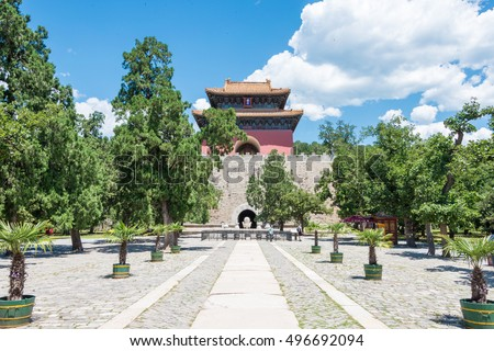BEIJING, CHINA - Jun 24 2016: ChangLing, Ming tombs(World Heritage site). a famous historic site in Beijing, China.