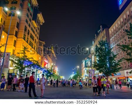 BEIJING, CHINA - JUN 18: Night view of Wangfujing street in Beijing, China on JUNE 18, 2011. Beijing is the capital of the People's Republic of China. - stock photo