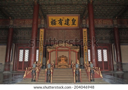 BEIJING, CHINA - JUNE 5: Forbidden City on June 5, 2014, Beijing, China. Once the residence of the Chinese emperors, todays the symbol of Beijing and a UNESCO World Heritage site.