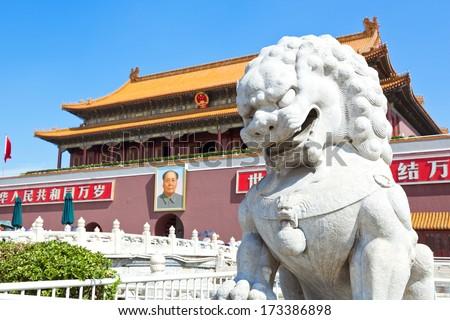 BEIJING, CHINA - JUNE 18: Forbidden City on June 18, 2013 in Beijing, China - stock photo