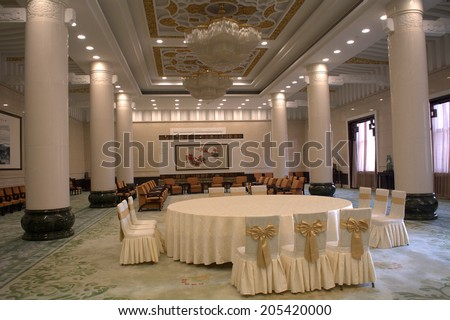 BEIJING, CHINA - JUNE 19: The Great Hall of People on June 19, 2014, Beijing, China.  - stock photo