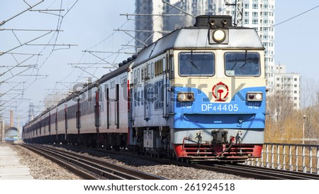Beijing, CHINA, Mar 11, 2015:A moving train,on Mar 11 2015 Beijing, China. - stock photo