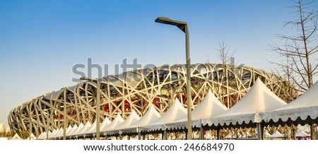 Beijing, China - Mar. 29, 2012: Beijing National Stadium. Popularly called Bird's Nest, the stadium was used during the 2008 Olympics and Paralympics. - stock photo