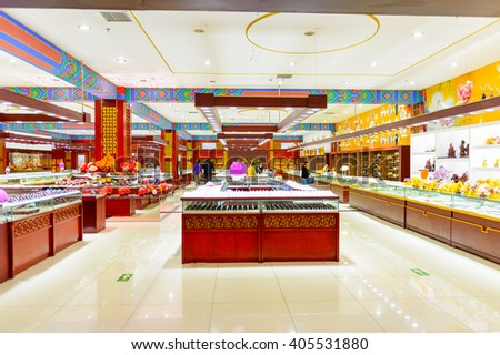 BEIJING, CHINA - MAR 25, 2016: Interior of a Chinese Traditional Souvenir store in Beijing, China. Most of the Chinese sovenirs are
