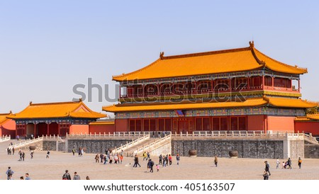 BEIJING, CHINA - MAR 26, 2016: Scenic view of the Forbidden City, Palace Museum. Imperial Palaces of the Ming and Qing Dynasties in Beijing and Shenyang. UNESCO World Heritage