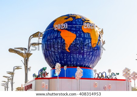 BEIJING, CHINA - MAR 25, 2016: Symbol for the Winter Olympic Games in 2022, Olympic object in Beijing, China. It was built for the Summer Olympic Games in Beijing in 2008