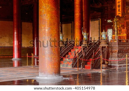 BEIJING, CHINA - MAR 26, 2016: Tourists at the  the Forbidden City, Palace Museum. Imperial Palaces of the Ming and Qing Dynasties in Beijing and Shenyang. UNESCO World Heritage