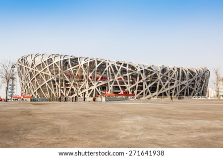 Beijing, China - March 26, 2015: Beijing  bird's nest ational stadium,Building is by the Swiss architects: herzog and Meuron design, they are the 2001 Pritzker Architecture Prize winner