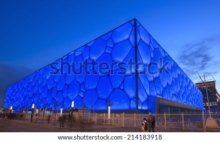 BEIJING, CHINA - MARCH 25, 2011: Beijing National Aquatics Center, also known as the Water Cube, has a total land surface of 65,000 square meters. It is a box 178 metres square and 31 metres high.  - stock photo