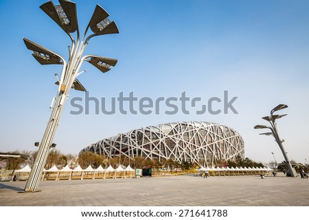 Beijing, China - March 26, 2015: Beijing national stadium, also known as the bird's nest, the world athletics championships will be hold in the bird's nest on August 22, 2015