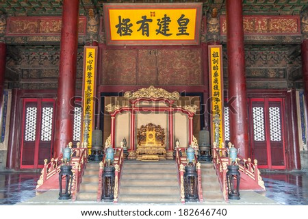 BEIJING,CHINA-MARCH 29 ,2011:Detail of Historic Architecture of the Hall of Central Harmony in Forbidden City in Beijing,China.It is located in the center of Beijing and now houses the Palace Museum.